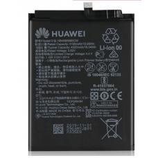 Аккумуляторная батарея (АКБ) для Huawei HB486586ECW P40 Lite JNY-LX1 4100/4200 mAh, оригинал (Китай)